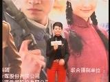 甘萍《桐柏英雄》开机发布会上清唱主题曲《小花》