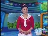 《动画梦工场》 20120412