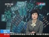 《新闻1+1》 20120417 治理有毒胶囊,用什么药?