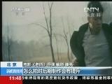 北京国际电影节 美术生成就导演梦