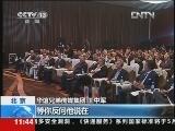 电影人齐聚论坛把脉中国电影