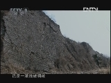 《发现之路》 20120505 努尔哈赤 第六集 兵进辽沈