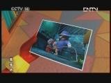 《动画乐翻天》 20120509