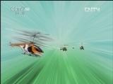 《动画梦工场》 20120510