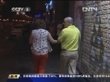 <a href=http://sports.cntv.cn/20120511/101696.shtml target=_blank>[西甲]马德里竞技球迷庆祝狂欢却惹事端</a>