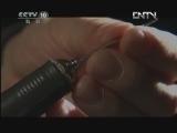 《探索·发现》 20120526 《手艺Ⅱ——玉翠惊奇》