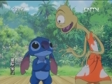 星际宝贝 惊喜派对 动画大放映-优秀引进动画片(周末版) 20120526