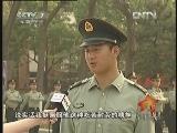 《军事报道》 20120528