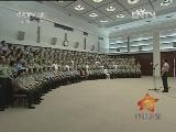 《军事报道》 20120529