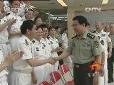 《军事报道》 20120530
