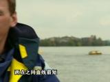 [伦敦行动]平森特教您观看赛艇比赛