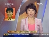 <a href=http://sports.cntv.cn/20120606/108549.shtml target=_blank>[田径]7月13日刘翔将出征钻石赛伦敦站比赛</a>