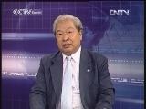 Cumbre de la Organización de Cooperación de Shanghai en Beijing 20120607