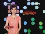 《丑角爸爸》登陆央八 一众主演秀京剧功底