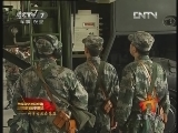 《军事报道》 20120609