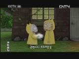 《动画乐翻天》 20120611
