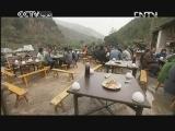السياحة في الصين - هونغ خه 3