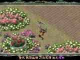玩家MV:《刀剑英雄》江湖梦