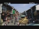 《探索·发现》 20120621 《手艺Ⅱ——金铜焕彩》