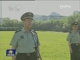 《军事报道》 20120622