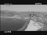 纪录片《帝国的背影》 - 行者 - ylh630的博客