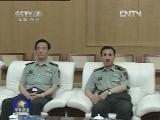 《军事报道》 20120623