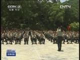 [视频]南京军区服务队送文化到海岛一线