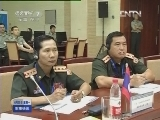 [视频]第三届东盟与中日韩(10+3)武装部队非传统安全论坛开幕