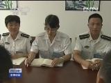 [视频]第二届海军国际学员周开幕