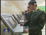 [视频]军心凝聚在中国特色社会主义伟大旗帜下
