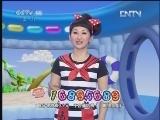 《动画梦工场》 20120626
