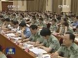《军事报道》 20120628