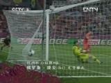 [欧洲杯]2012年欧洲杯小组赛精彩进球集锦