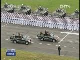 《军事报道》 20120630