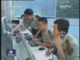 《军事报道》 20120702