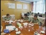 《军事报道》20120703