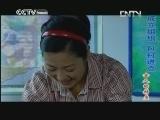 Village des femmes Episode 7