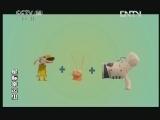 星际幸运虫 猪狗不如的生活 动画梦工场 20120702