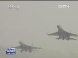 《军事报道》 20120704