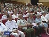 《军事报道》 20120706