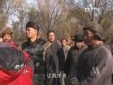 《电影人物》 20120706 演员 制片人 张光北