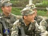 《军事报道》 20120708