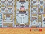 《百家讲坛》 20120712 大故宫 第二部 (二)交泰乾坤