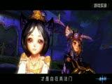 网易3D次世代大作《龙剑》萌男游戏内实际操作体验