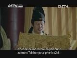 Préquelle de Di Renjie, détective légendaire Episode 1