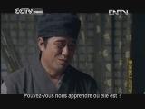 Préquelle de Di Renjie, détective légendaire Episode 2