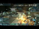 《梦幻之星OL2》7月18日首次更新内容展示视频