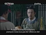 Préquelle de Di Renjie, détective légendaire Episode 7