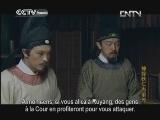 Préquelle de Di Renjie, détective légendaire Episode 8
