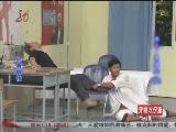 《本山快乐营》 20120717 谣言惑众 1/2